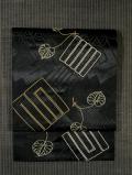流水に源氏香の地紋に葵唐草と源氏香文様の手刺繍 紋綸子 名古屋帯