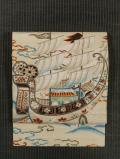 南蛮船文様 型染め 紬 名古屋帯