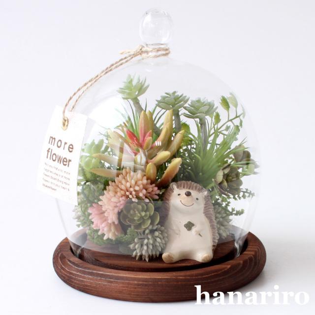 森のドーム(ハリネズミ)/アートフラワー【送料無料】