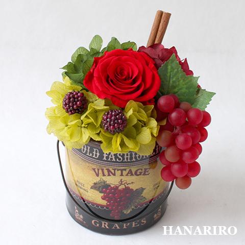 アンティークポット(グレープ)/プリザーブドフラワー【送料無料】