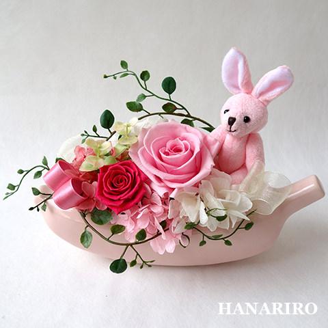 バナナアレンジ(ピンク)(クリアケース入)/プリザーブドフラワー【送料無料】