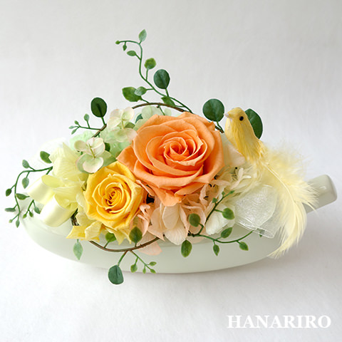 アレンジ「バナナアレンジ(黄色オレンジ)(クリアケース入)」/プリザーブドフラワーギフト  【送料無料♪】