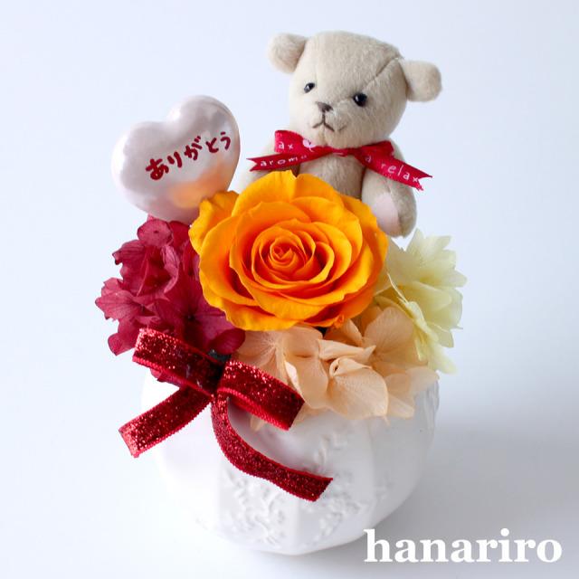 クマさんのサンクスアレンジ(黄色オレンジ系)/プリザーブドフラワー【送料無料】