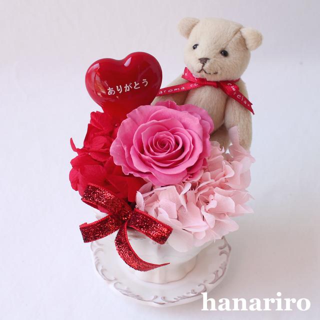 クマさんのカップアレンジ(ピンク)/プリザーブドフラワー【送料無料】