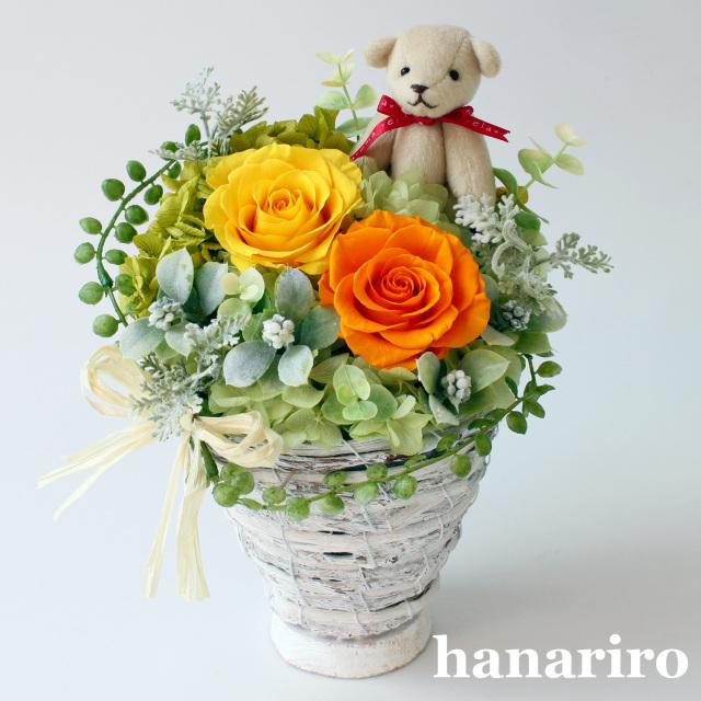 クマさんのガーデンバスケット/プリザーブドフラワー【送料無料】