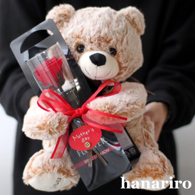 クマさんと一輪の薔薇(母の日カード付)/プリザーブドフラワー【送料無料】