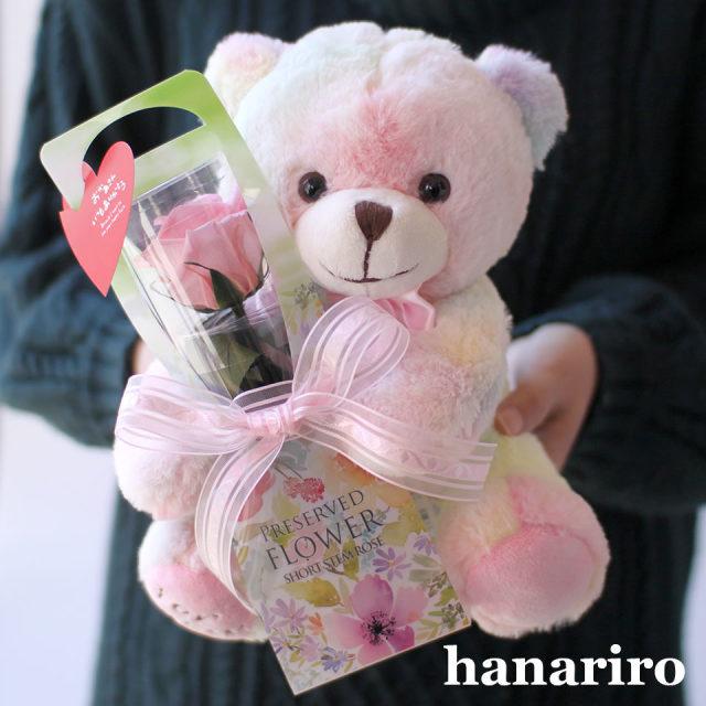 虹色クマさんと一輪の薔薇(母の日カード付)/プリザーブドフラワー【送料無料】
