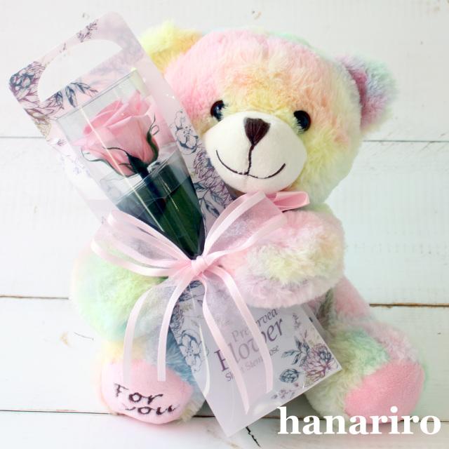 虹色クマさんと一輪の薔薇/プリザーブドフラワー【送料無料】