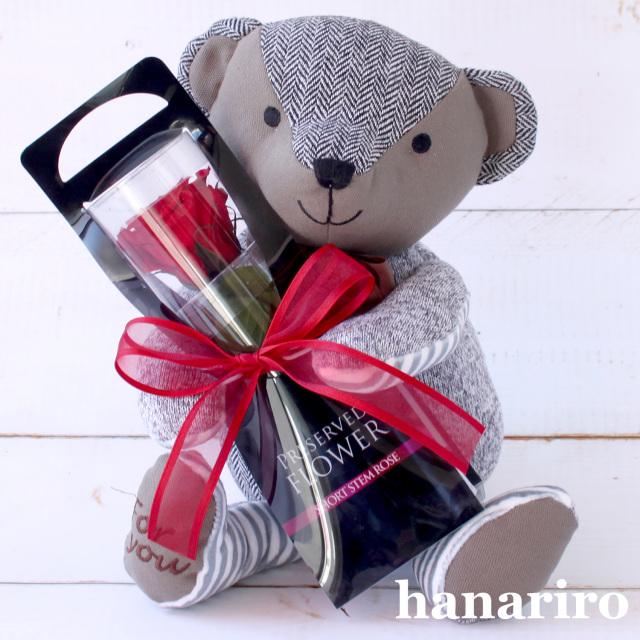 パッチワークのクマさんと一輪の薔薇/プリザーブドフラワー【送料無料】