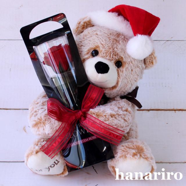サンタのクマさんと一輪の薔薇【送料無料】