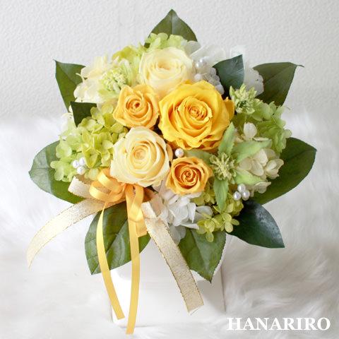 アレンジ「カナリア」/プリザーブドフラワーギフト  【送料無料♪】