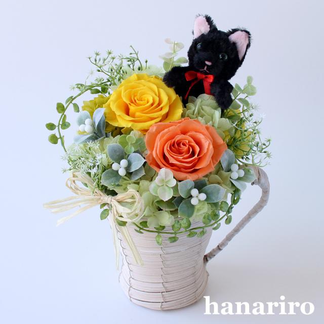 アレンジ「クロネコさんのガーデンバスケット」/プリザーブドフラワーギフト  【送料無料♪】
