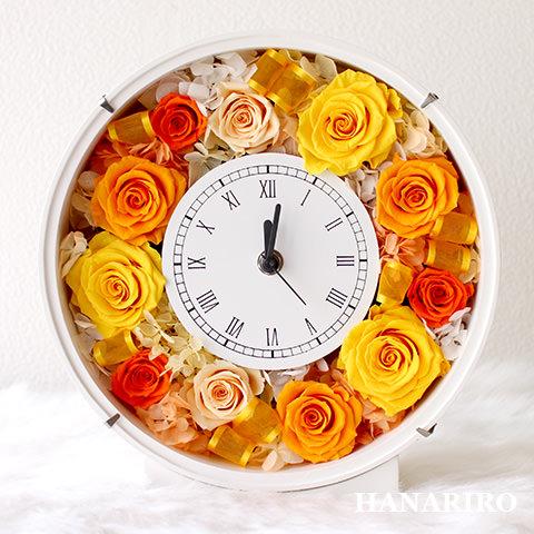 アレンジ「フラワークロック(黄色オレンジ)」/プリザーブドフラワーギフト  【送料無料♪】