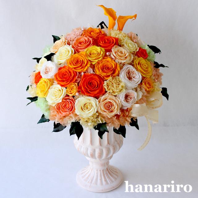 アレンジ「フレアオレンジ」/プリザーブドフラワーギフト 【送料無料♪】