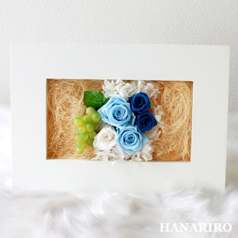フレームアレンジ(ブルー)/プリザーブドフラワー【送料無料】