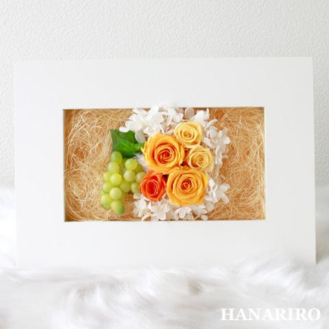 アレンジ「フレームアレンジ(黄色オレンジ)」/プリザーブドフラワーギフト  【送料無料♪】