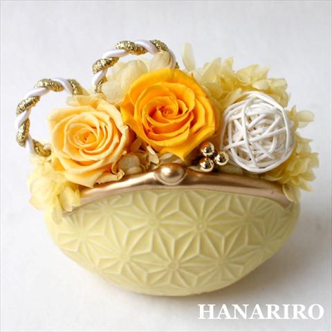 アレンジ「幸せの黄色いガマグチ」/プリザーブドフラワーギフト  【送料無料♪】