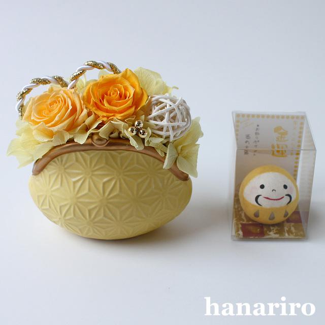 アレンジ「幸せの黄色いガマグチ」(風水ダルマ付き)/プリザーブドフラワーギフト  【送料無料♪】