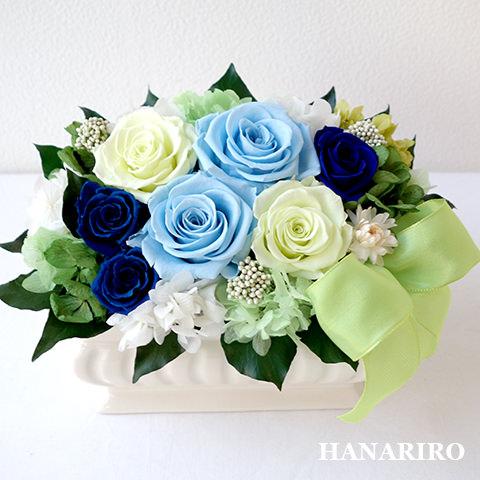 アレンジ「ガーデンブルー」/プリザーブドフラワーギフト  【送料無料♪】