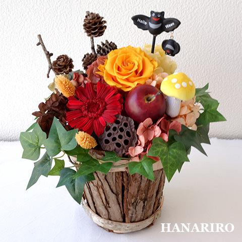 コウモリさんのピックアレンジ/プリザーブドフラワー【送料無料】