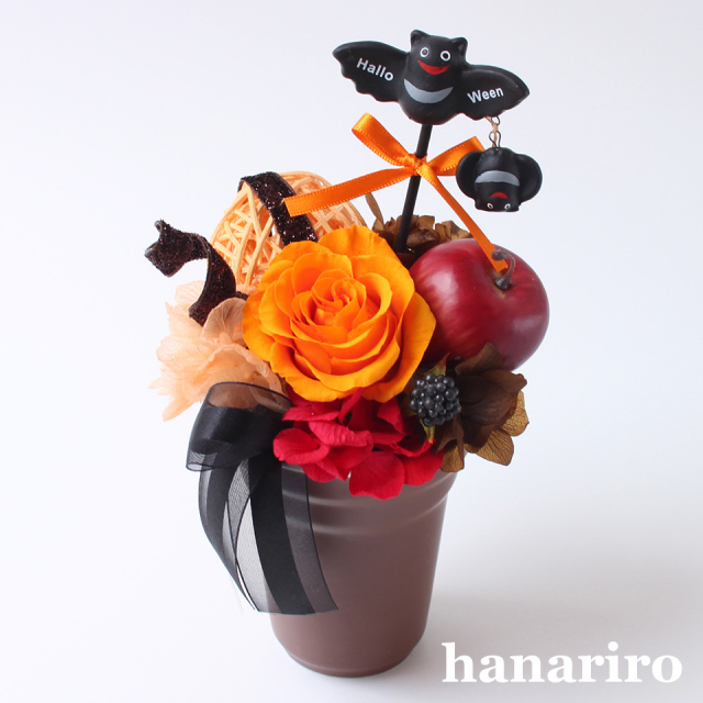 ハロウィンのカップアレンジ/プリザーブドフラワー【送料無料】