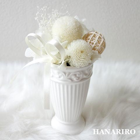 はなこころ(ホワイト)/お悔み・お供え/プリザーブドフラワー【送料無料】