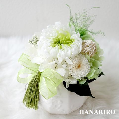 はなおもい(グリーンL)/お悔み・お供え/プリザーブドフラワー【送料無料】