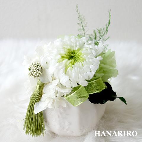 はなおもい(グリーンS)/お悔み・お供え/プリザーブドフラワー【送料無料】