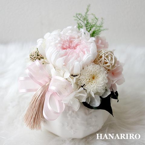 はなおもい(ピンクL)/お悔み・お供え/プリザーブドフラワー【送料無料】