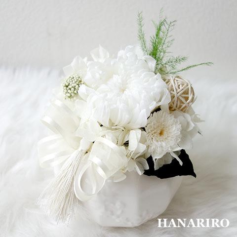 はなおもい(ホワイトL)/お悔み・お供え/プリザーブドフラワー【送料無料】