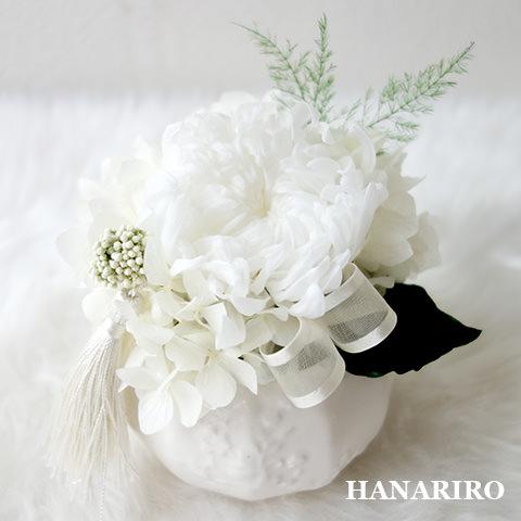 はなおもい(ホワイトS)/お悔み・お供え/プリザーブドフラワー【送料無料】