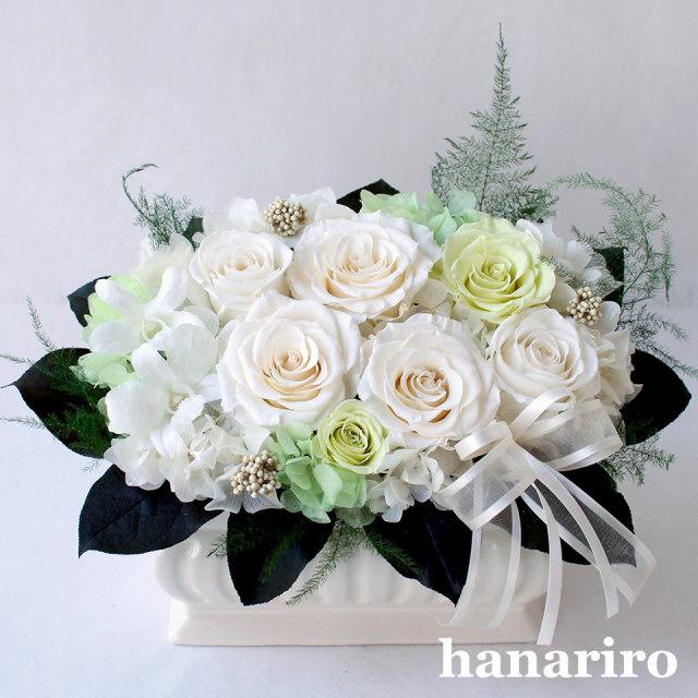 葉月(はづき)/お悔み・お供え/プリザーブドフラワー【送料無料】