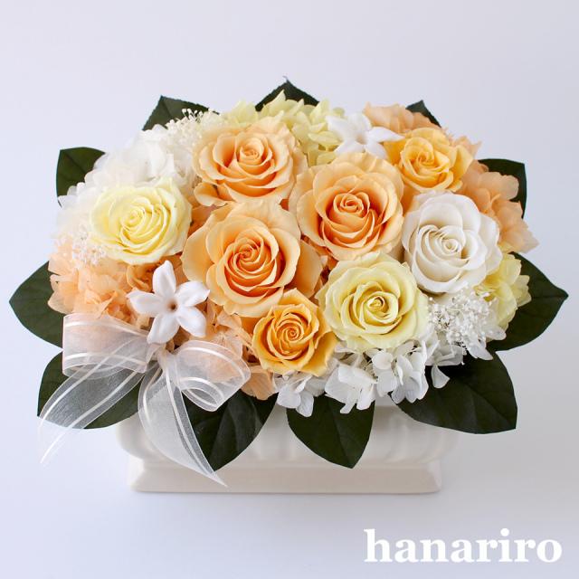 アレンジ「陽菜(ひな)」/お悔み・お供え/プリザーブドフラワーギフト  【送料無料♪】