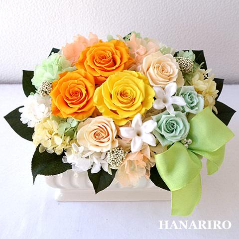 アレンジ「日和(ひより)」/プリザーブドフラワーギフト  【送料無料♪】