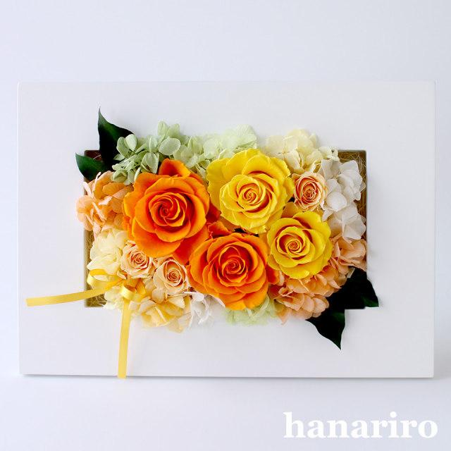 アレンジ「蛍(ほたる)」/プリザーブドフラワーギフト 【送料無料♪】