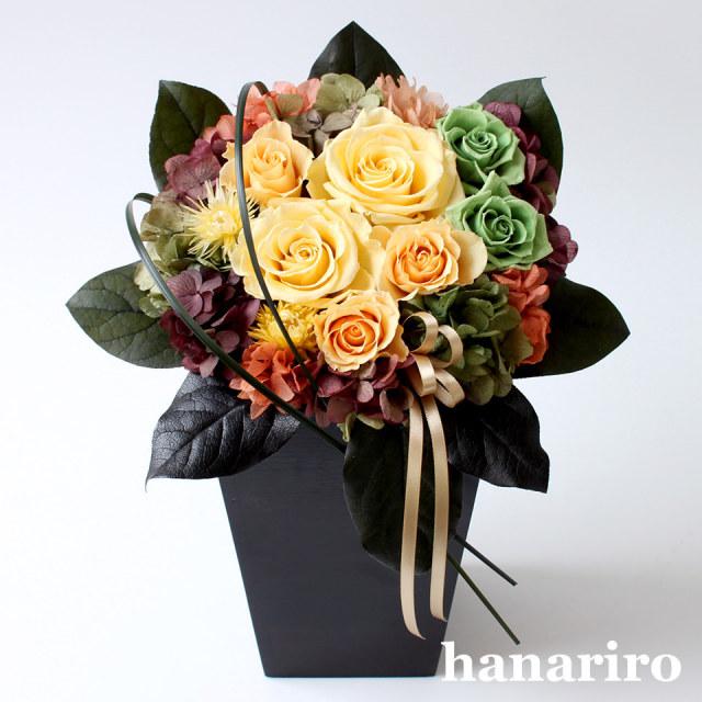 彩り(黄色オレンジ)/プリザーブドフラワー【送料無料】