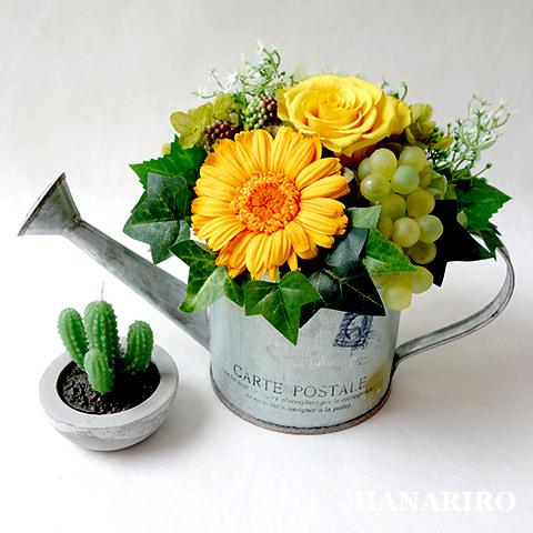 ジョウロアレンジ(サボテンのロウソク付き)/プリザーブドフラワー【送料無料】