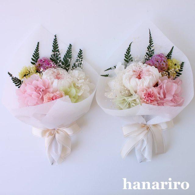 お悔やみブーケ「かなた(淡ピンク)対」/プリザーブドフラワー【送料無料】