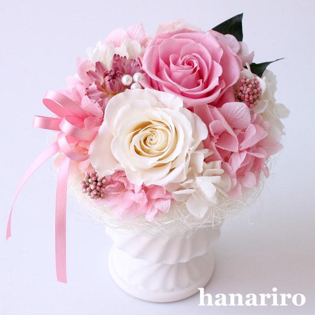 ベビーピンク/お悔み・お供え/プリザーブドフラワー【送料無料】