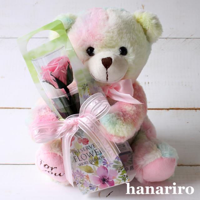 虹色クマさんと一輪の薔薇/お悔み・お供え/プリザーブドフラワー【送料無料】
