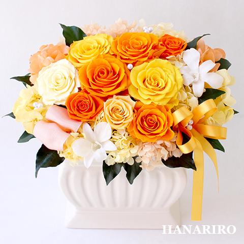 瑞樹(みずき)/プリザーブドフラワー【送料無料】