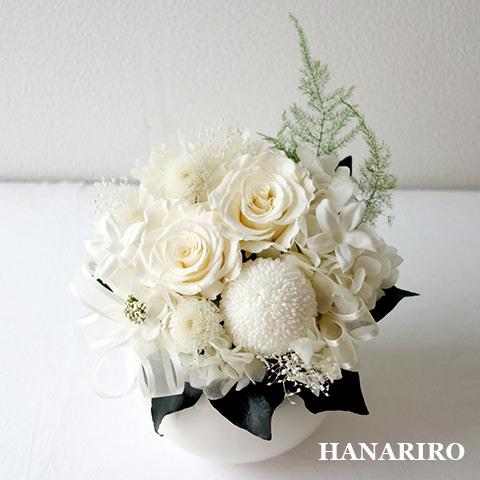 想い(L)/お悔み・お供え/プリザーブドフラワー【送料無料】
