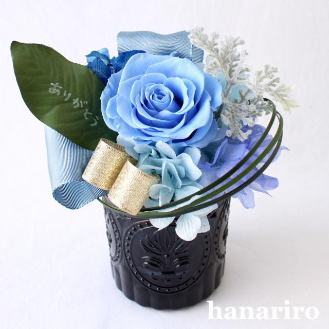 パパプリ/プリザーブドフラワー【送料無料】