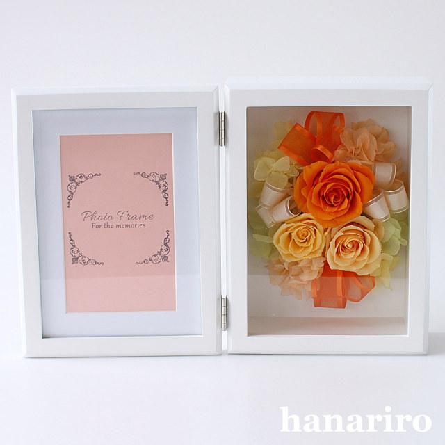 フォトフレームアレンジ(黄色オレンジ)/プリザーブドフラワー【送料無料】