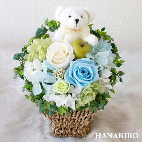 アレンジ「プリクマ(ブルー)」/プリザーブドフラワーギフト  【送料無料♪】