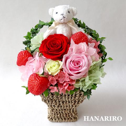 プリクマ(イチゴ)/プリザーブドフラワー【送料無料】