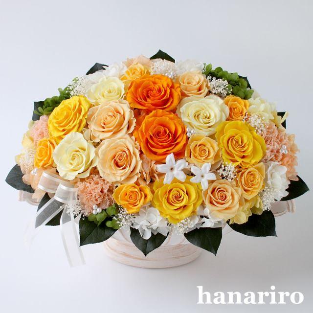 アレンジ「ローズサンシャイン」/プリザーブドフラワーギフト 【送料無料♪】
