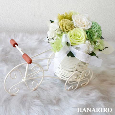 三輪車アレンジ(ホワイト)/プリザーブドフラワー【送料無料】