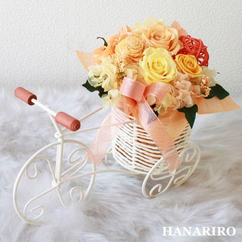 三輪車アレンジ(黄色オレンジ)/プリザーブドフラワー【送料無料】