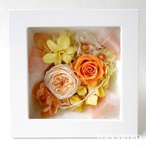 アレンジ「スクエアフレームアレンジ(ホワイト)」/プリザーブドフラワーギフト  【送料無料♪】
